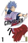 Gamaran - 1