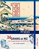 36 grains de riz