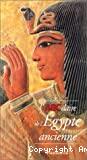L' ABCdaire de l'Égypte ancienne