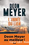 L'année du lion, les mémoires de Nicolas Storm sur l'enquête de l'assassinat de son père, roman ; L'année du Lion